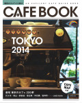 CAFEBOOK1-20140101