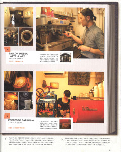CAFEBOOK2-20140101