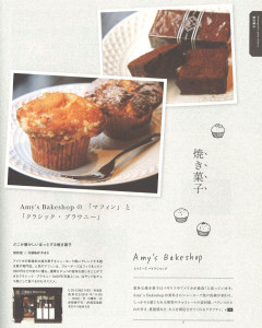 CAFEBOOK3-20140101