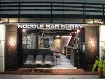 noodle bar bugsy