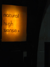 町屋 natural high sense