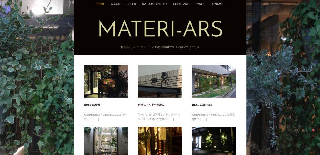 materiars